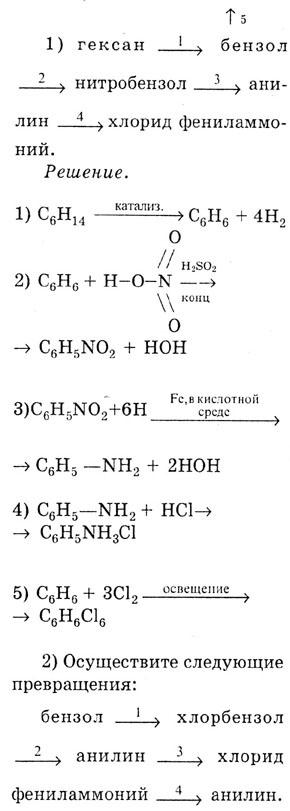 Уравнения химических реакций 8 класс.  Надоело тратить часы на решение задач по физике.