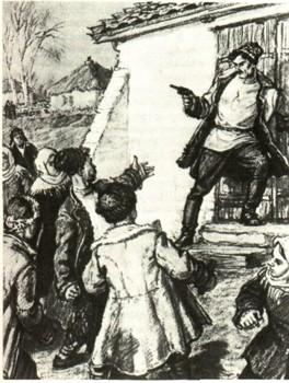 сочинение образ деда щукаря в романе шолохова